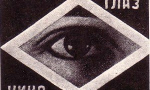 Dziga Vertov - Kino Eye