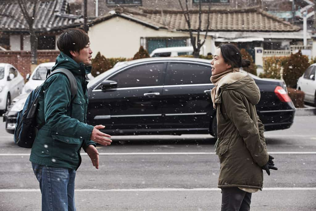 Right now, wrong then (Hong Sang-soo, 2015)