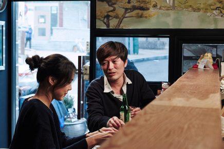 Kärlek, konst och kröken igen med Hong Sang-soo