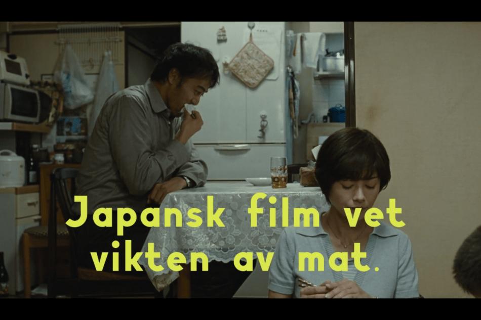 Japansk film vet vikten av mat