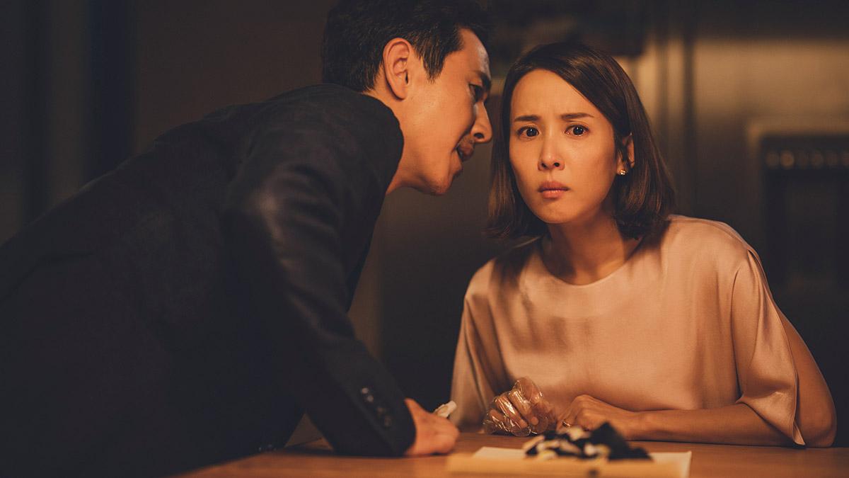 Parasit (Bong Joon-ho, 2019)